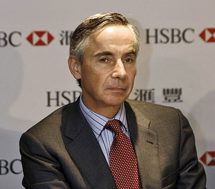 HSBC plans to grow big in China via IPO, outlets | Shanghai Daily