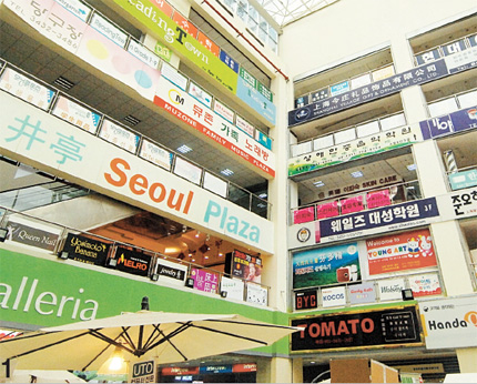 searching for seoul in koreatown shanghai daily