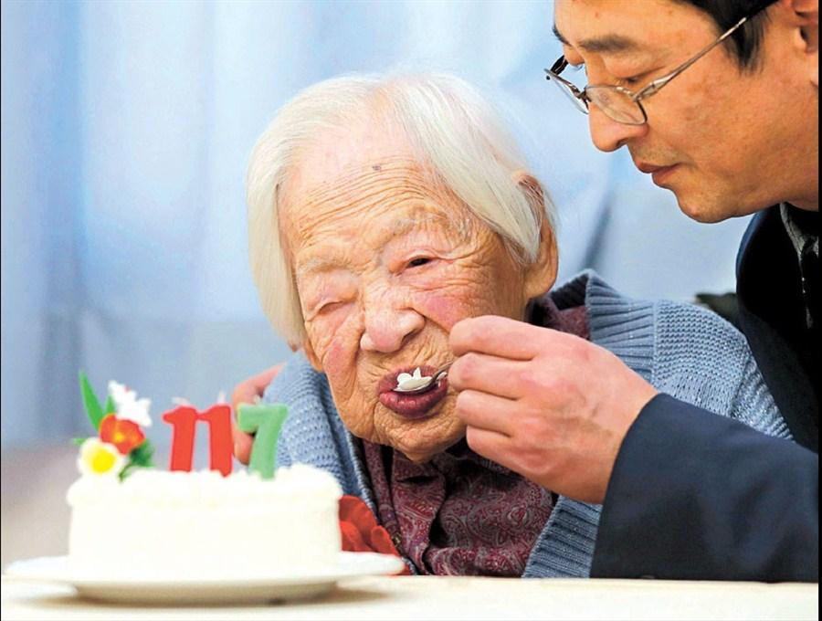 e4eddfe56fbf59 Happy 117th birthday