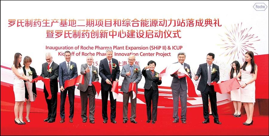 Roche boosts production facility, R&D in Shanghai | Shanghai Daily