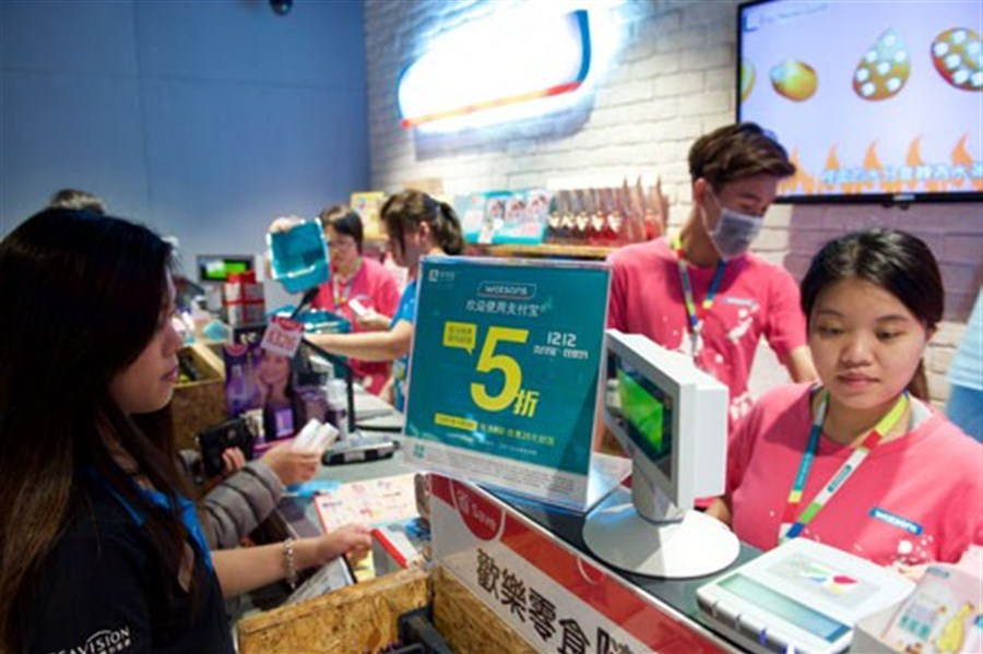 Feeling of home scanning Alipay in Taiwan | Shanghai Daily