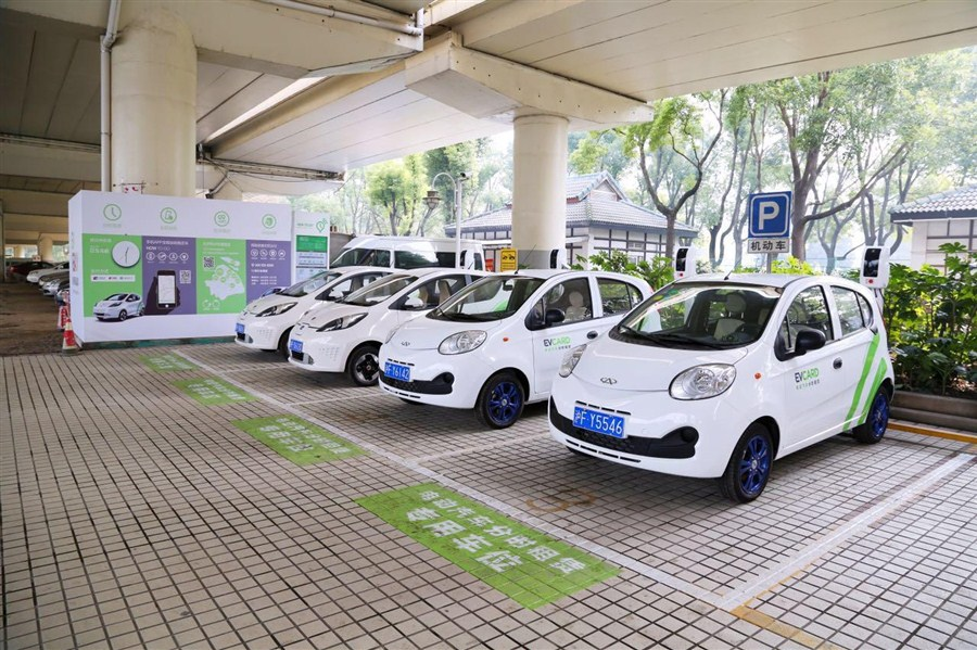 Electric Car Rental >> Electric Car Rental Outlets To Double By End Of Year