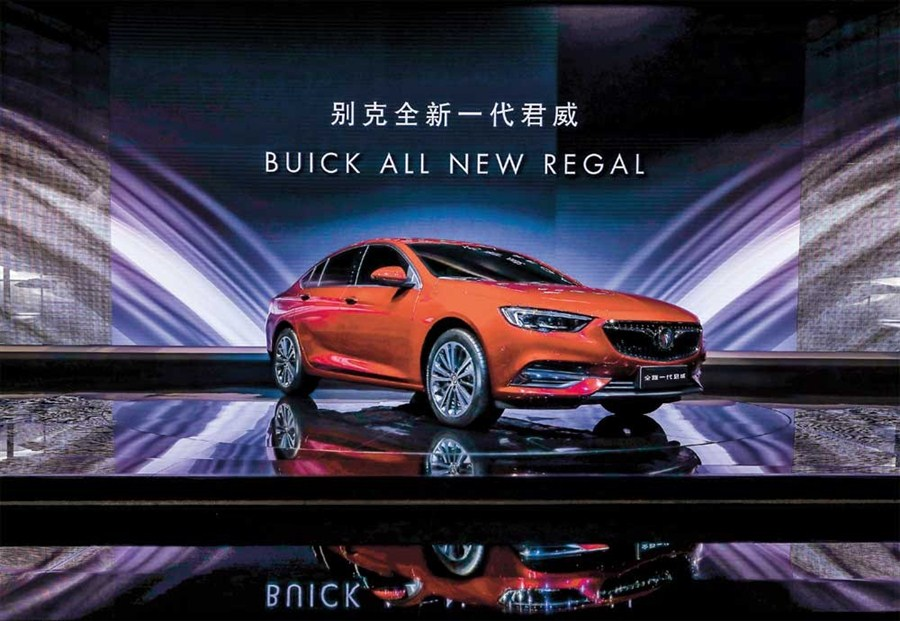 Saic Gm Showcases Best Of Green Smart Technology That Will The Future Cars Shanghai Daily