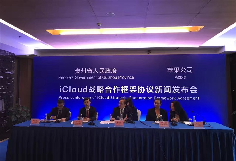 Apple Plans Local Icloud Data Center Shanghai Daily