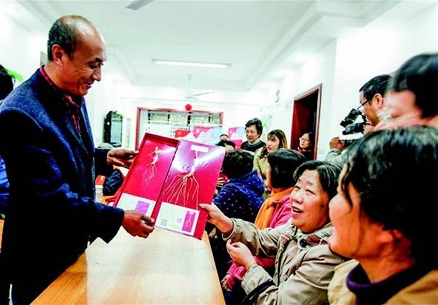 FDA's 2-month winter herbs check | Shanghai Daily